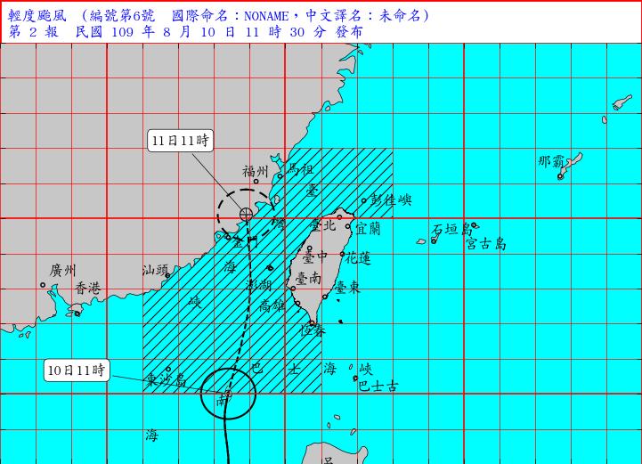 無名颱風逼近,陸警範圍新增金門,氣象局提醒颱風未來有增強的趨勢,澎湖、金門應嚴防強風豪雨。(圖擷自中央氣象局)