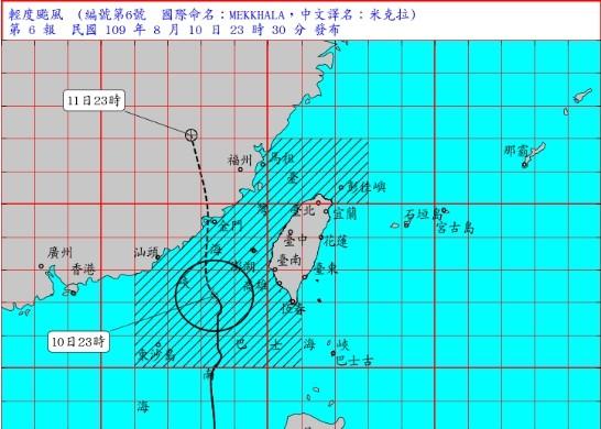 中央氣象局今(10)日晚間11時30分持續針對輕颱米克拉(MEKKHALA)發布海上陸上颱風警報。(圖擷取自中央氣象局)