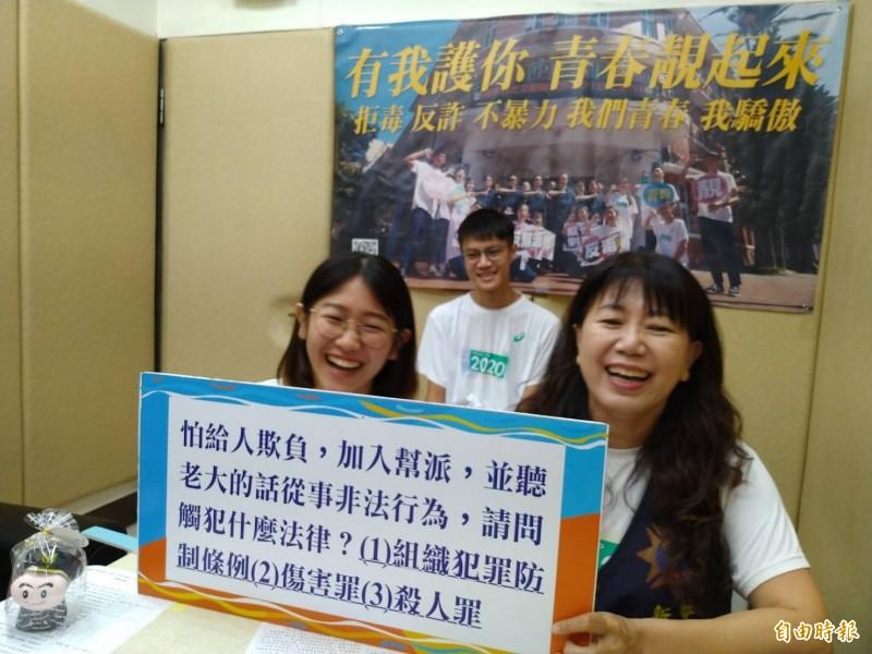 暑期限定的「風城少年青春面對面Live直播」讓青春網友參與感十足。(記者蔡彰盛攝)