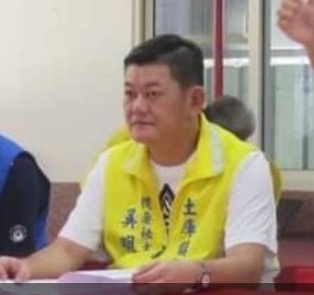 疑涉弊案的土庫鎮公所機書吳明哲,傳出已遭雲林地檢署收押。(取自吳明哲臉書)