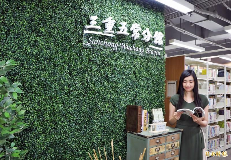 「綠隔牆」打造的綠色閱讀角落。(記者陳心瑜攝)