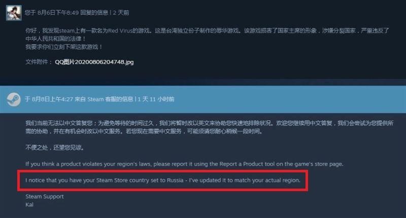 中國玩家怒向steam檢舉《赤毒》「台獨」、「辱華」,卻反被抓到帳號違規。(圖翻攝自網路)