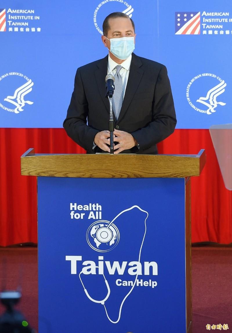 美國衛生部長阿札爾今天在演講中緬懷前總統李登輝,大讚「李總統不僅是台灣歷史上的偉人,也是亞洲及全球邁向民主更寬廣之路的哲人」。(記者朱沛雄攝)