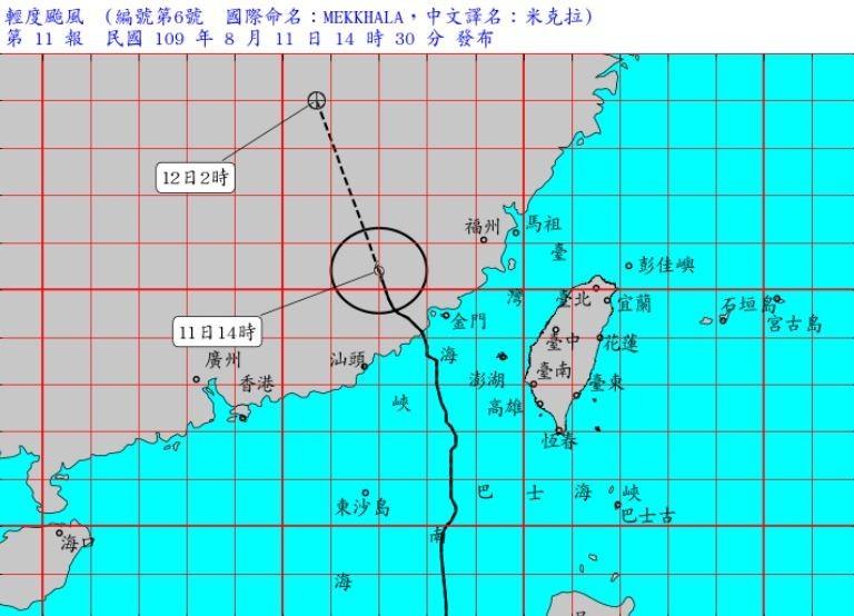 今年第6號颱風米克拉上午登陸中國福建,暴風圈已遠離金門,中央氣象局下午2時30分正式解除颱風警報。(圖擷取自中央氣象局)