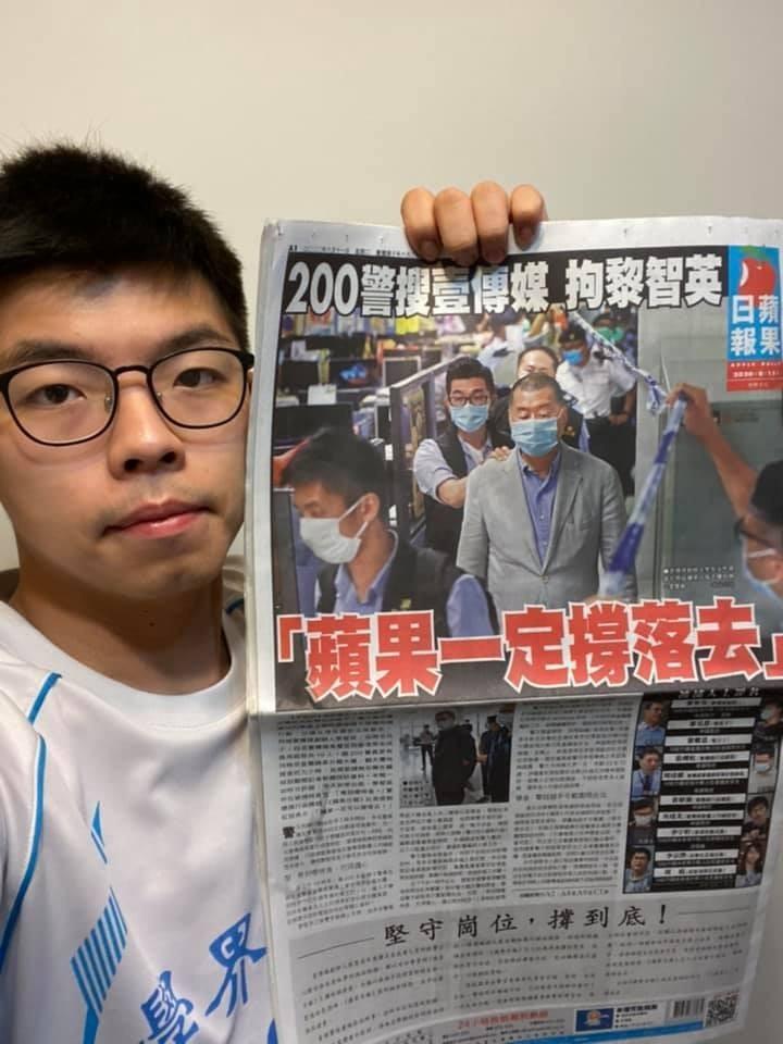 黃之鋒在臉書強調:「一定要繼續撐下去,我們對香港人有信心。」(圖擷取自黃之鋒臉書粉絲專頁)