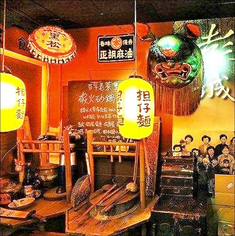彭城堂提供古早味封肉刈包、豬油拌飯、剉冰等料理。(擷取自臉書)