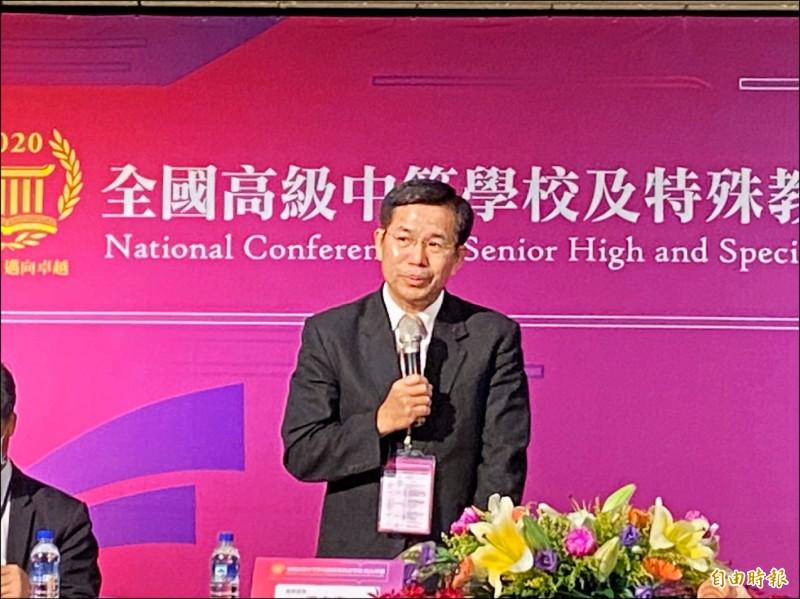 教育部長潘文忠在全國校長會議(南區)中指出近3成大學生後悔選錯大學科系。(記者張聰秋攝)