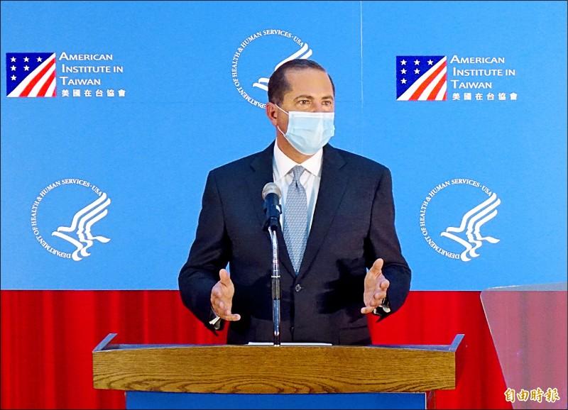 美國衛生部長阿札爾昨在台大公衛學院發表專題演講,他批中國反對疫情資訊分享,削弱國際社會的應對能力。(記者朱沛雄攝)