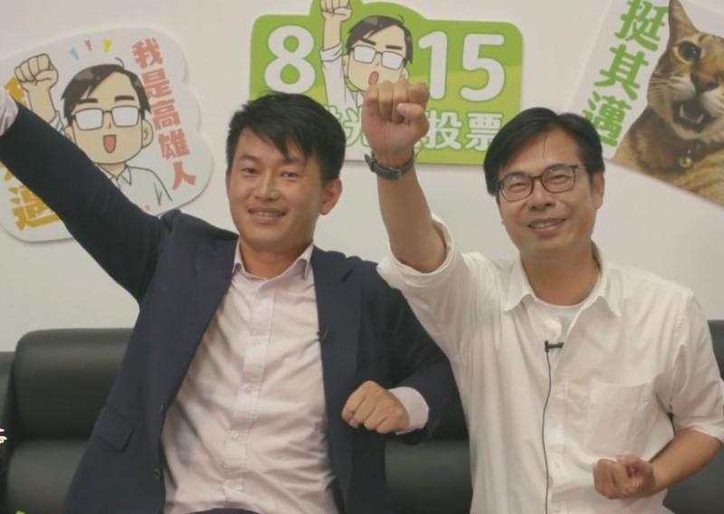 陳柏惟在直播中呼籲高雄選民從2018市長選舉至今投過多次票,這次更應該回來投下「完結篇」,陳其邁則表示「相信年輕人一定會回來投票」。(圖取自陳其邁臉書)
