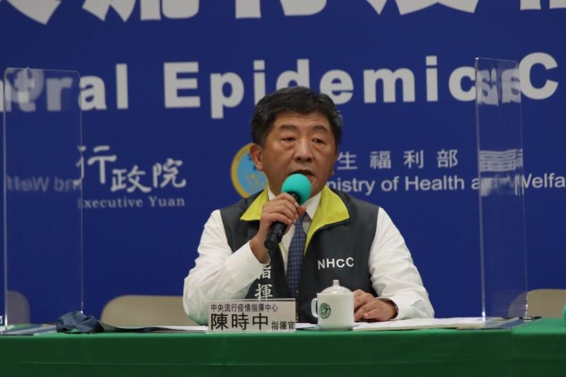 中央流行疫情指揮中心指揮官陳時中表示,全球研發中的疫苗尚未完成人體臨床試驗,俄羅斯總統讓重要親屬施打,非常勇敢。(圖由指揮中心提供)