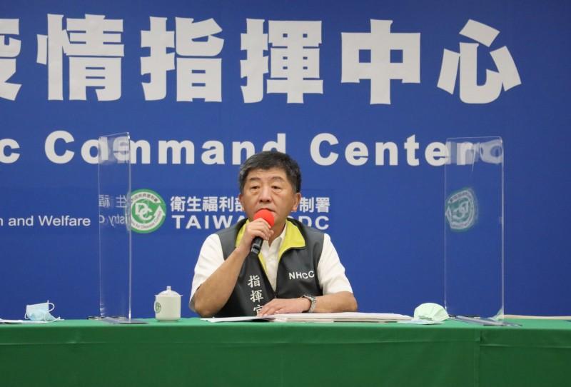 中央流行疫情指揮中心今天宣布,13日零時起,開放2歲到6歲的中國籍配偶子女申請入境來台,並可由父母陪同。(圖由指揮中心提供)