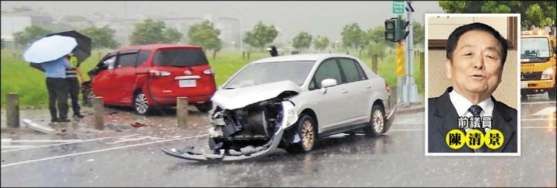 陳清景(小圖,資料照)在這個路口發生車禍昏迷,他的銀色轎車車頭毀損(大圖,民眾提供),可見撞擊力道不小。