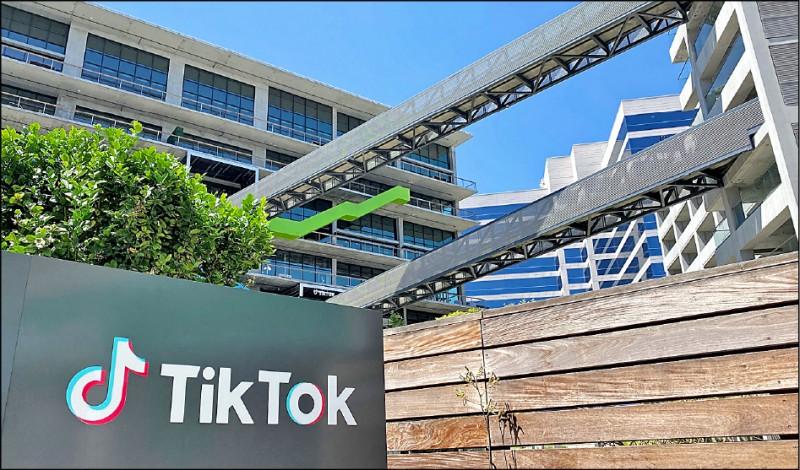 華爾街日報披露,TikTok曾繞過Google的隱私保護系統,蒐集數百萬用戶的MAC位址。圖為TikTok在美國洛杉磯的辦公室。(法新社)