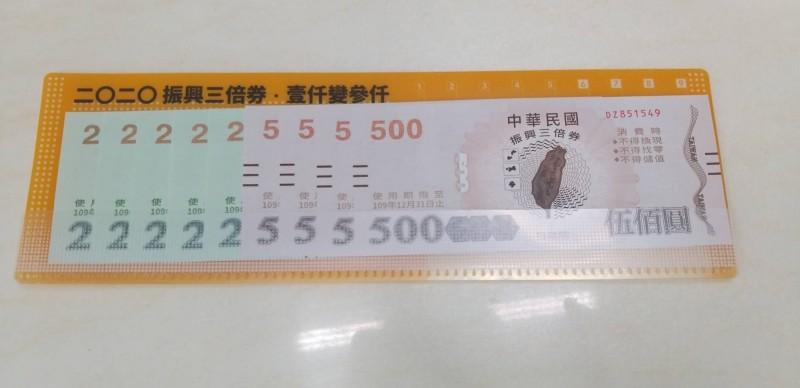 章男上網買振興三倍券卻遇上詐騙。(記者吳昇儒翻攝)