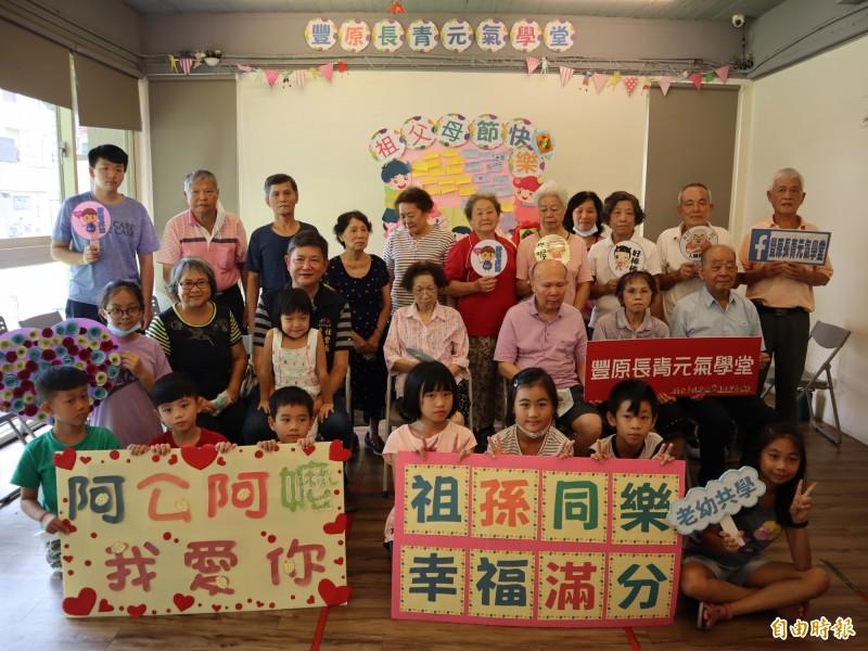 豐原長青元氣學堂提前慶祝祖父母節,邀請小朋友與長輩共玩體驗。(記者歐素美攝)