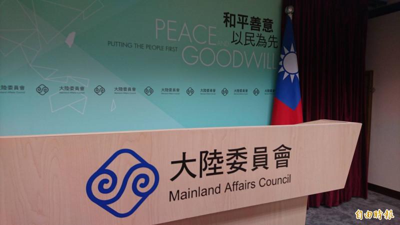 中國國台辦批評蔡總統的演說「欺世盜名」,陸委會反嗆,專制極權的中共當局根本無權置喙、更不必無的放矢。(資料照)