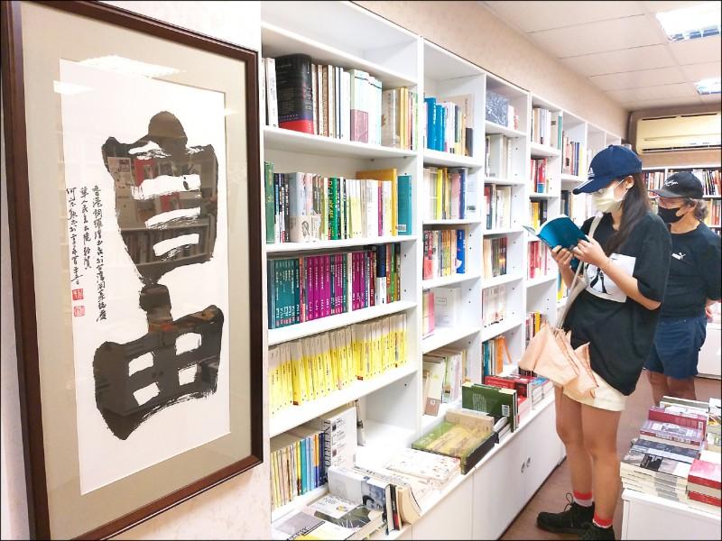 文化部推出600元的藝FUN券已使用3.2億,60萬份2.0版預計月底起跑。(資料照)