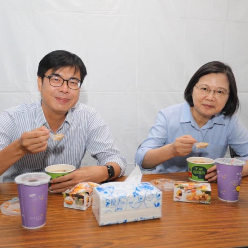 蔡英文也透過臉書表示將會參加明晚的陳其邁造勢晚會「高雄大邁進」。(圖片擷取自蔡英文 Tsai Ing-wen臉書粉絲專頁)