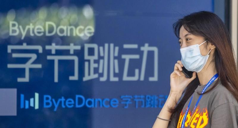 抖音母公司,中國字節跳動透過旗下APP審查印尼新聞。(歐新社)