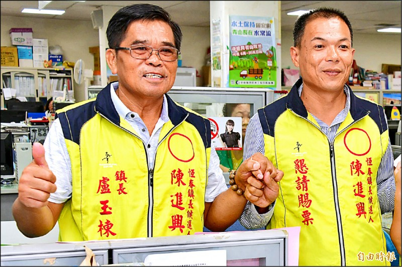 前恆春鎮長盧玉棟(左)挺無黨籍鎮長候選人陳進興(右)。(記者蔡宗憲攝)