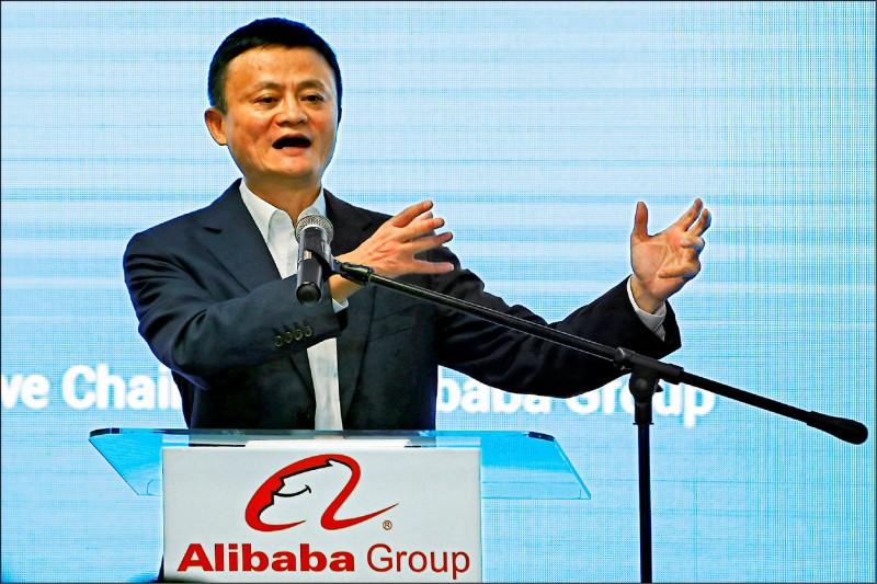 川普:香港市場將「走向地獄」