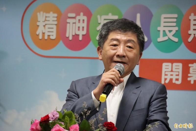 衛福部長陳時中表示,會依據風險度規畫保護措施。(記者翁聿煌攝)