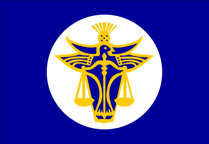 赫特河公國國旗。(圖擷取自維基百科)