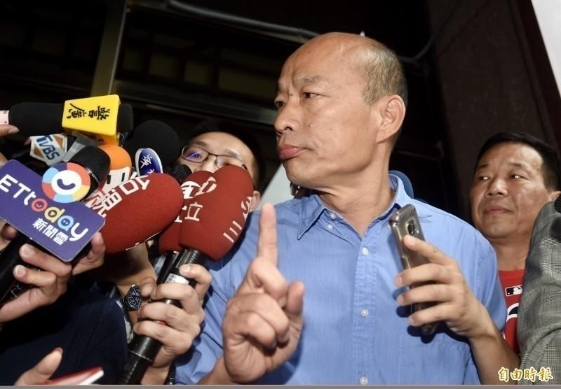 韓國瑜今天將替李眉蓁站台,黃光芹認為,「我相信韓國瑜對陳其邁是真愛」。(資料照)