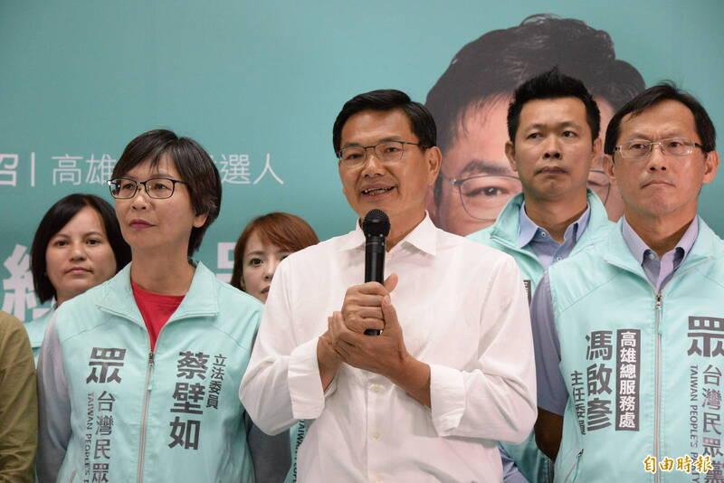 高雄市長補選民眾黨與吳益政合作,不過,吳益政得票率不到5%,200萬保證金將被沒收。(記者許麗娟攝)