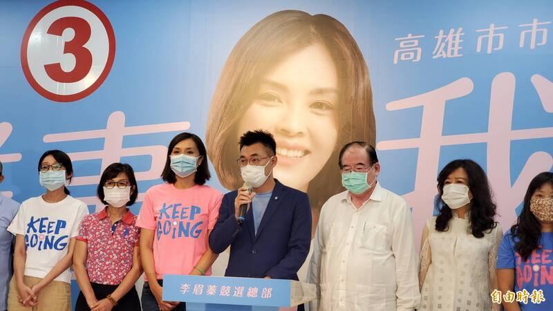 國民黨主席江啟臣(中)說,今天的挫折,是2022國民黨在高雄再起的養分。(記者張忠義攝)