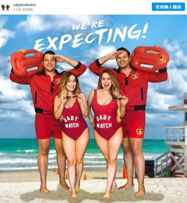美國布列塔尼和布莉安娜(Brittany and Briana Salyers)雙胞胎姊妹,在嫁給喬許和傑瑞米(Josh and Jeremy)雙胞胎兄弟後同時懷孕。圖為兩對夫婦在IG宣布懷孕喜事。(圖擷自「salyerstwins」IG)