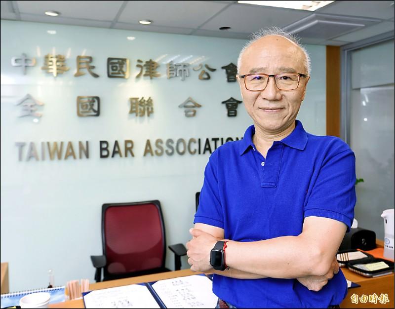 陳彥希當選首屆全國律師聯合會理事長。(記者方賓照攝)