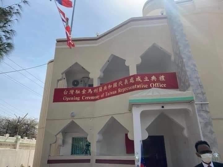 台灣駐索馬利蘭共和國代表處今掛牌開館。(擷取自推特)