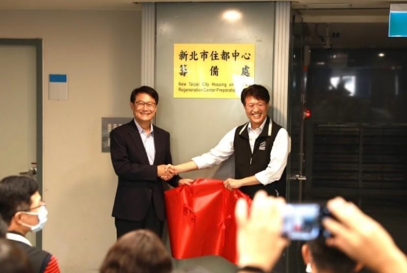 新北市住都中心籌備處今天成立,由副市長陳純敬(左)揭牌。(城鄉發展局提供)