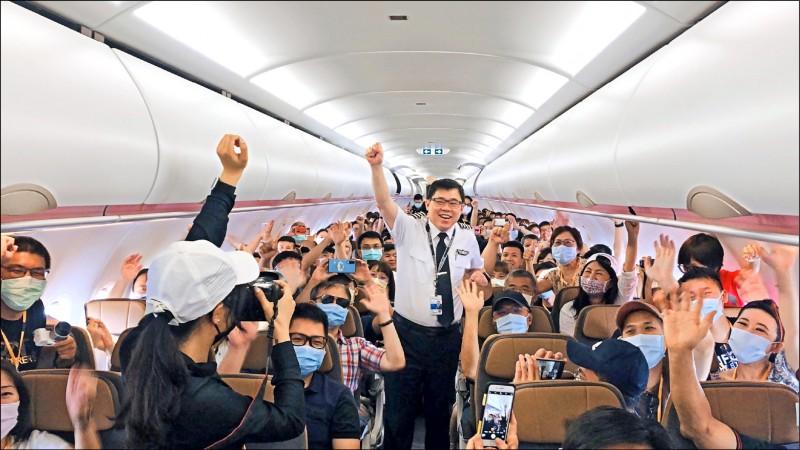 星宇航空表示,為感謝粉絲長久以來的支持,並慰勞辛苦工作的員工,董志長張國煒特別邀請40名粉絲、員工及親友一起到空中放暑假。(星宇航空提供)