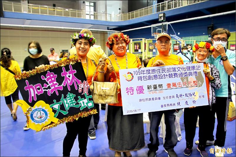 加津林文健站創意背包競賽得特優,獲頒1萬5000元獎金。(記者陳賢義攝)