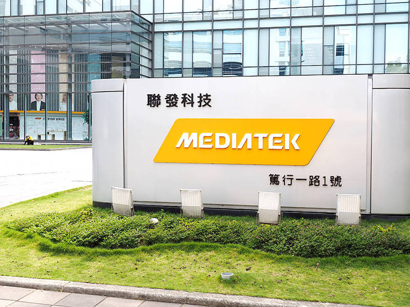 MediaTek Inc's logo is pictured outside its headquarters in Hsinchu on May 15. Photo: David Chang, EPA-EFE