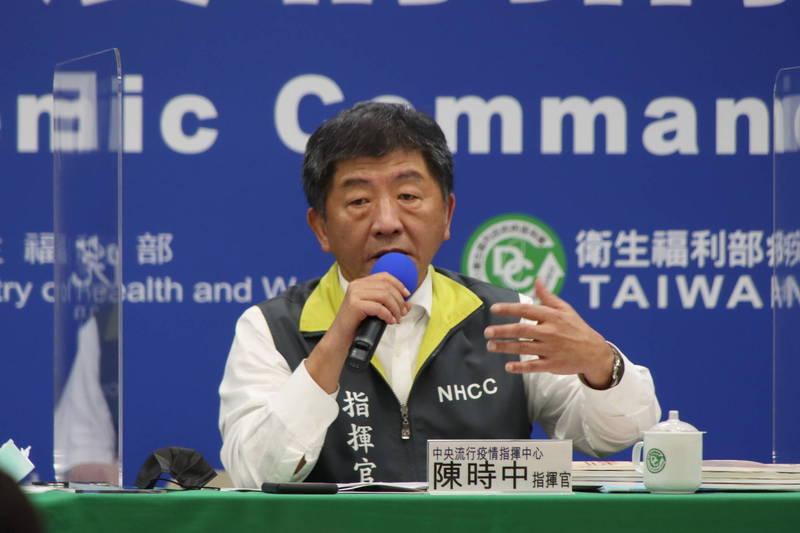 指揮官陳時中表示,接獲寮國官方透過國際衛生條例國家對口單位(IHR)通知,該國檢出1例自我國出境的陽性個案,實際狀況還要再了解。(指揮中心提供)