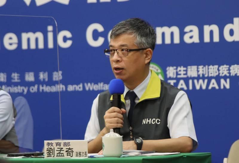 教育部政務次長劉孟奇今在指揮中心記者會上宣布,高級中等以下學校自即日起,外籍學生包含中、港、澳門學生可入境就學。(指揮中心提供)