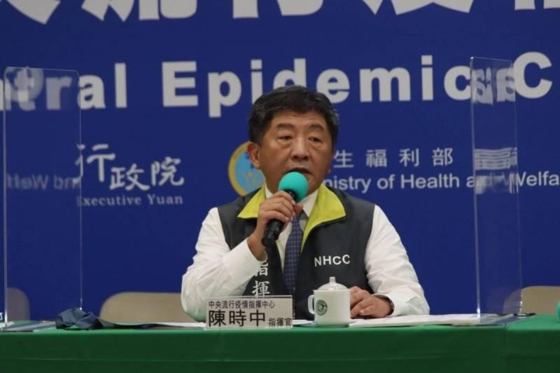 中央流行疫情指揮中心指揮官陳時中。(圖由中央流行疫情指揮中心提供)