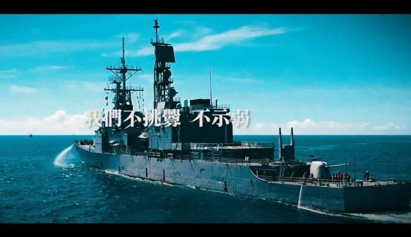 國防部深夜發表影片回嗆中共文攻武嚇。(擷取自國防部影片)