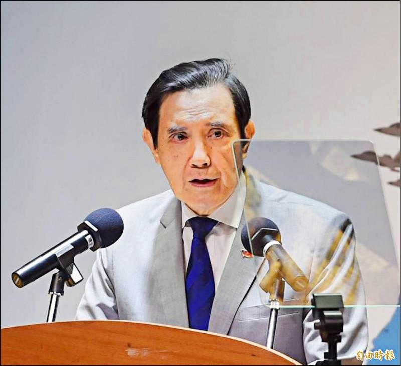 前總統馬英九昨出席「國家不安全研討會」,痛批蔡英文總統不承認「九二共識」,造成國家不安全的危機。(記者方賓照攝)