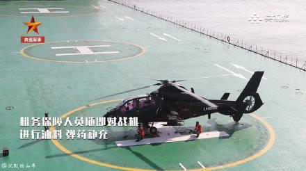 美記者認為,中國積極增加兩棲戰力,該船可能也會在台海、南海作為軍事用途。(圖取自中國央視)