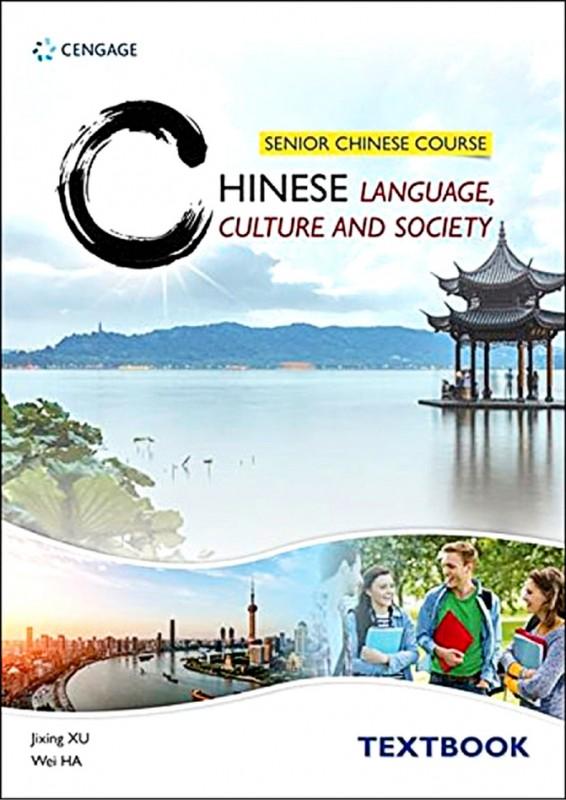 澳洲維多利亞州非官方教材竟出現中國聲索南海主權的「九段線」,惹議後宣布回收。 (取自網路)