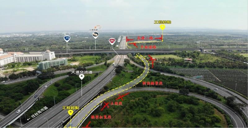 台86線大潭交流道增設1支匝道延伸至高鐵特區路線示意圖。(記者洪瑞琴翻攝)
