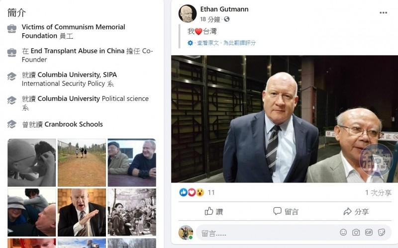 葛特曼獲不起訴處分,他在臉書上貼「我愛台灣」。(記者吳亮儀翻攝)