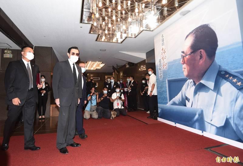 前總統馬英九日前出席「永遠的郝柏村追思紀念會」。(資料照)