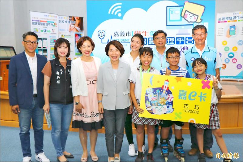 嘉市教育處昨舉行「學生健康智慧管理平台」啟用儀式。(記者丁偉杰攝)