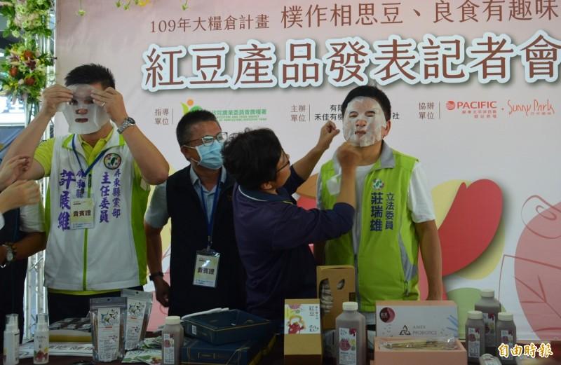紅豆營養好吃,還能開發成面膜、化妝水等多種產品,農糧署舉辦商品發表會,展現台灣農產研發能力。(記者李立法攝)