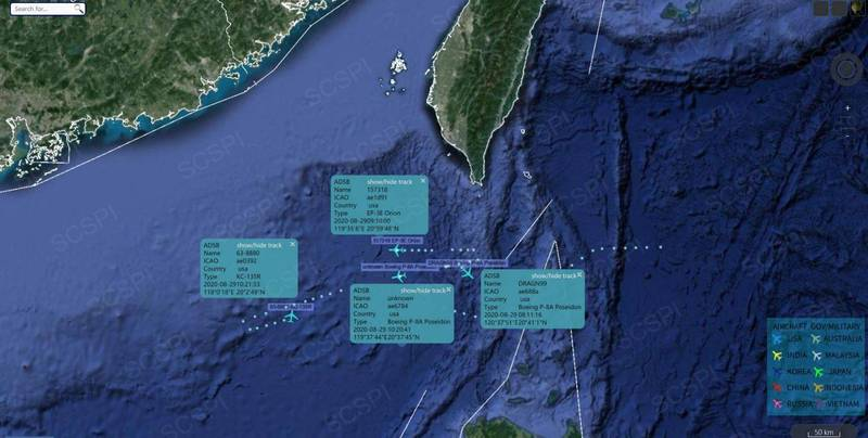 美國多架軍機29日飛進南海空域進行偵察。(圖擷自@SCS_PI推特)